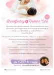 Breastfeeding and newborn care nujuh bulan studio