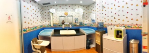 Nursery room terminal 2 bandara soekarno hatta